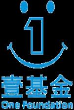72. One_Foundation_Logo