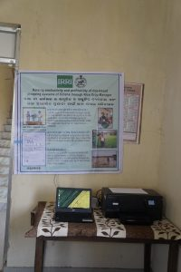 RCM centers are strategically located near farming communities across Odisha to provide accessible information on nutrient management. (Photo: CSISA)